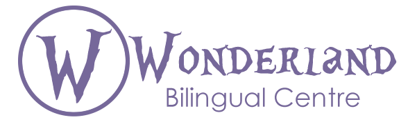 Wonderland Bilingual Centre